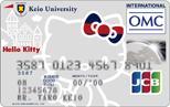 キティ クレジットカード(慶応 学生用)