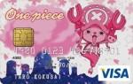 チョッパーデザイン-クレジットカード-visa