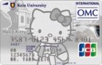 キティ クレジットカード(慶応)